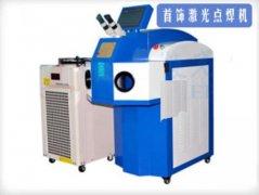 首饰激光点焊机 激光焊接机专业设备厂家 壹号激光