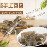 重庆火锅食材出售加盟店