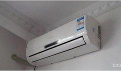 乐至空调安装维修移机